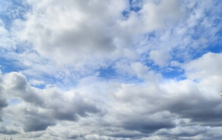 Blue sky covered with clouds. Image for backgrounds. Stock fotó