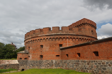 Defense bastion of Kaliningrad, Russia Stock Photo