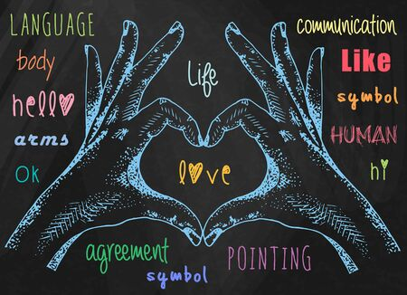 Sign. Poster of hands folded heart. Illustration