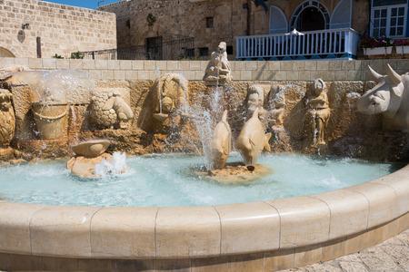 yafo: Zodiac Fountain in Jaffa, Israel