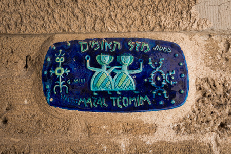 yafo: Zodiac street signs in Jaffa Stock Photo