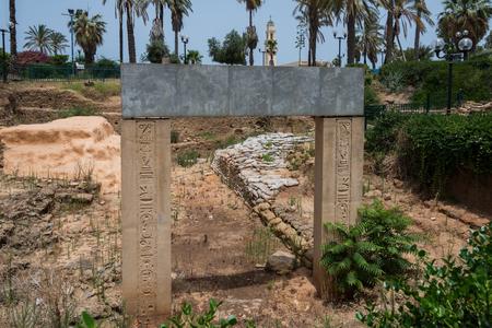yaffo: Egyptian Gate of Ramases II at Jaffa, Israel
