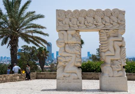jaffa: Hapisga garden in Jaffa, Israel