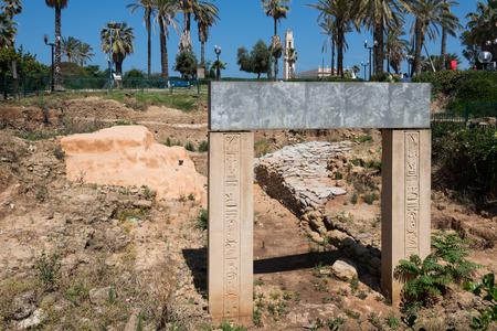 yafo: Egyptian Gate of Ramases II at Jaffa, Israel