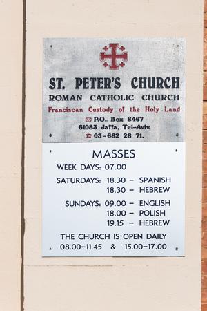peter's: St. Peters Church in Jaffa, Israel