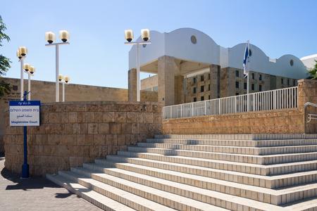 magistrates: Akko walk, Israel Stock Photo