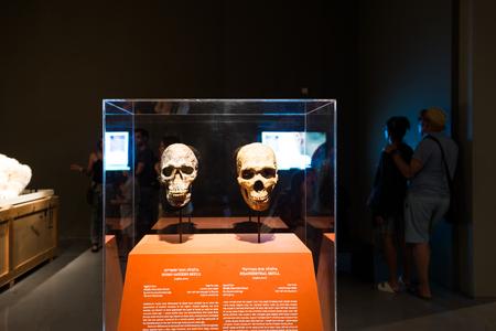 homo: Israel Museum in Jerusalem, Israel