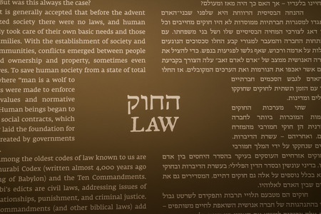 humankind: Israel Museum in Jerusalem, Israel