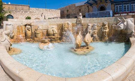 jaffa: Zodiac Fountain in Jaffa, Israel