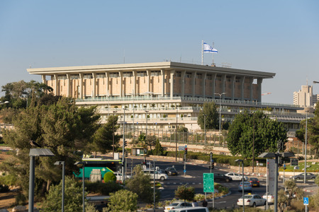 knesset: Israel Museum in Jerusalem, Israel