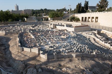 israel museum: Israel Museum in Jerusalem, Israel