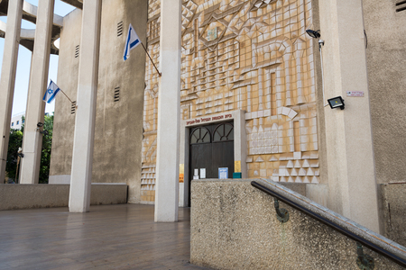 aviv: The Great Synagogue in Tel Aviv, Israel Stock Photo