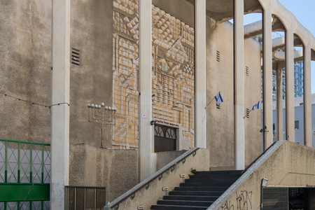 tel: The Great Synagogue in Tel Aviv, Israel Stock Photo
