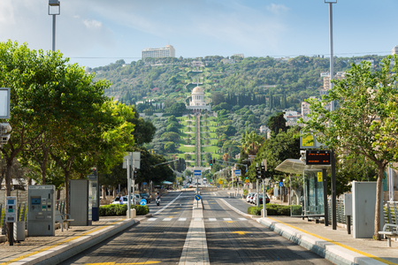 bahai: Haifa Bahai Gardens