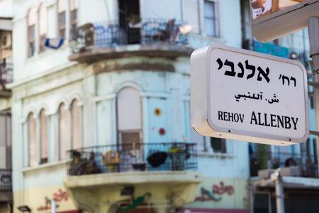 aviv: Allenby street sign in Tel Aviv, Israel Stock Photo