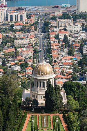 haifa: Haifa from Yefe Nof promenade, Israel