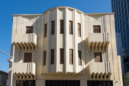 tel: Herzlillienblum museum in Tel Aviv