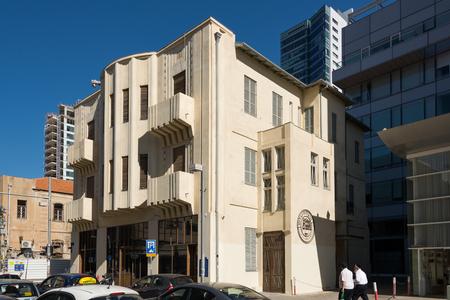 aviv: Herzlillienblum museum in Tel Aviv