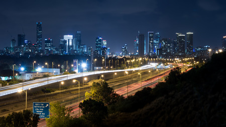 aviv: View from Tel Aviv University, Israel Editorial
