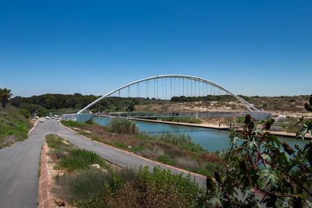 arpa: Hadera River Park next to Orot Rabin power station