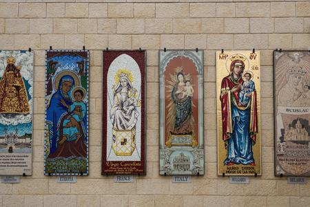 Basilica of the Annunciation in Nazareth, Israel Editorial