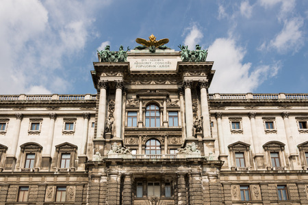 Three day visit to Vienna, Austria's capital