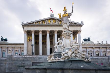Austrian Parliament Building, Austria's capital Stock Photo
