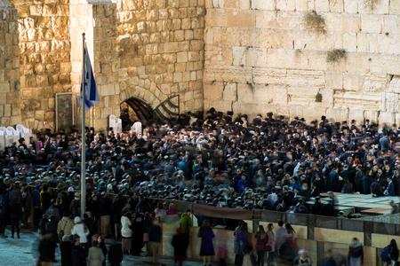 Weekend in Jerusalem, Israel