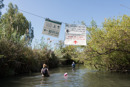 At Betiha Nature Reserve - The Majrasa, Israel