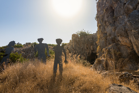 Nahal Mearot Nature Reserve, Israel