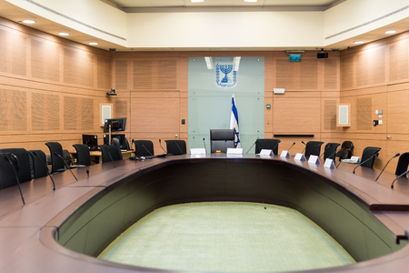 Tour at Knesset in Jerusalem, Israel