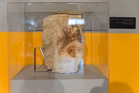 Hecht Museum at Haifa University, Israel