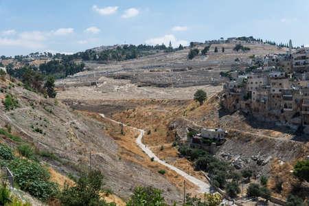City of David in Jerusalem, Israel Editorial