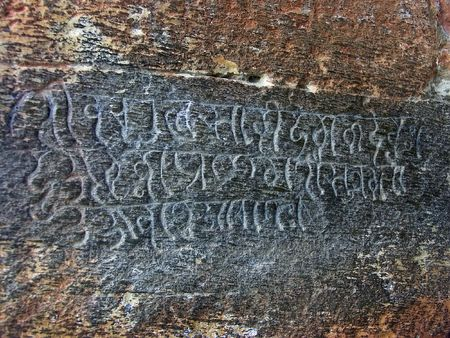 sanskrit: Sanskrit, India
