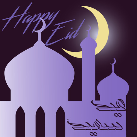 Happy Eid with arabic and english greetings for Islamic holiday vector concept Çizim