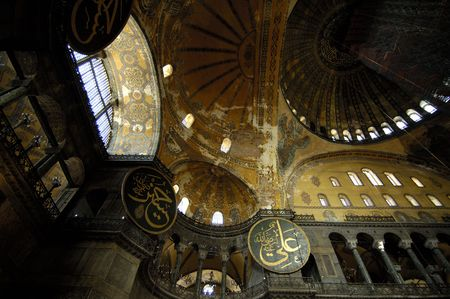 Interior view of the Hagia Sophia few of the many islamic wooden disks. Istanbul Turkey.