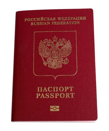 New russian biometric passport for foreign countries, isolated Stock Photo - 3708228