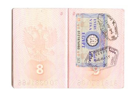 New egyptian visa in russian passport photo