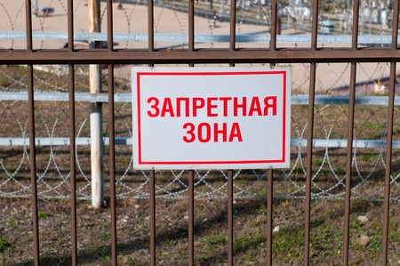 hydroelectric station: Area riservata alla stazione centrale idroelettrica di Irkutsk. Irkutsk - principale citt� del lago Baikal. Russia. Editoriali