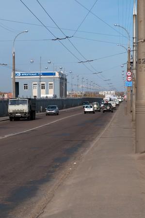 hydroelectric station: Centrale idroelettrica di Irkutsk. Irkutsk - principale citt� del lago Baikal. Russia.