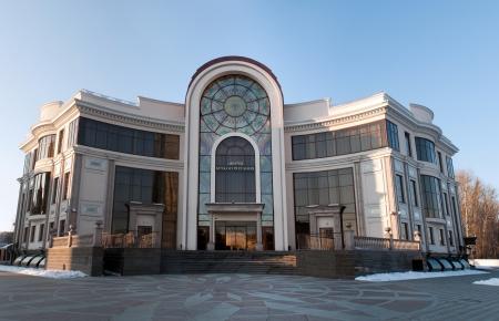 Wedding palace in Tyumen, Siberia, Russia Stock Photo - 13943875