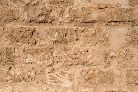 palma: Old wall in Palma de Mallorca, Spain Stock Photo