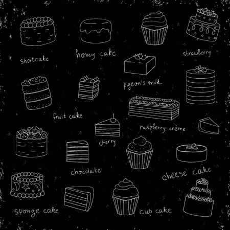Vector set of white cakes on black shabby background with texture. Collection of sweet bakery goods. Good for restaurant or café dessert menu Illustration