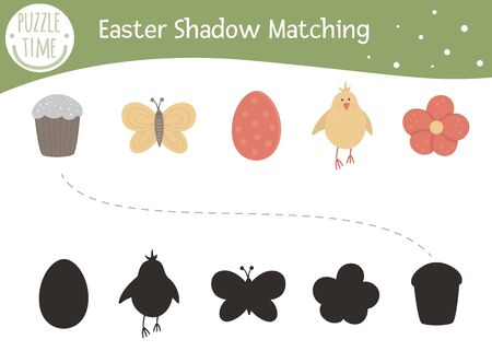 Easter shadow matching activity for children. Preschool Christian holiday puzzle. Cute spring educational riddle. Find the correct silhouette game.  Ilustração