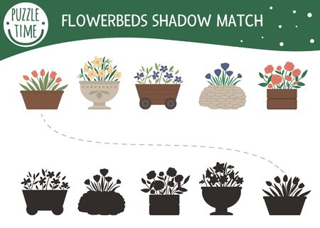 Shadow matching activity for children with garden flowers in flower beds. Preschool puzzle with plants. Cute spring floral educational riddle. Find the correct silhouette game.