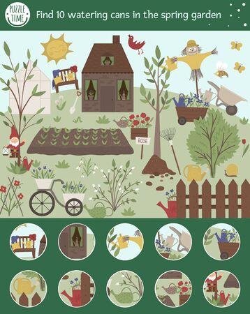 Jeu de recherche de vecteur pour les enfants avec des arrosoirs dans le jardin de printemps. Scène drôle mignonne. Trouvez des objets cachés.