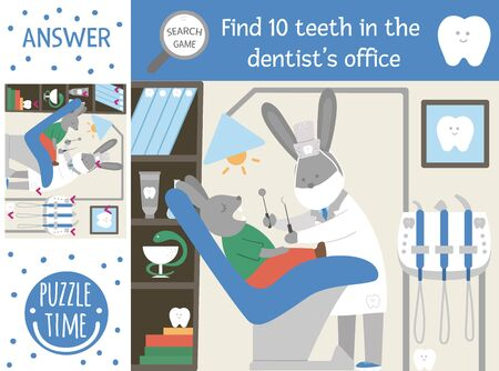 Vector dental care searching game for children with teeth lost in the clinic. Cute funny scene with dentist treating the patient. Find hidden objects. Mouth hygiene printable activity for kids.