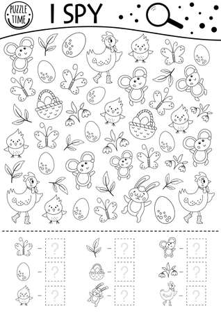 Easter black and white I spy game for kids. Outline searching and counting activity for preschool children with traditional holiday objects. Funny spring printable worksheet for kids. Simple coloring page Vector Illustration
