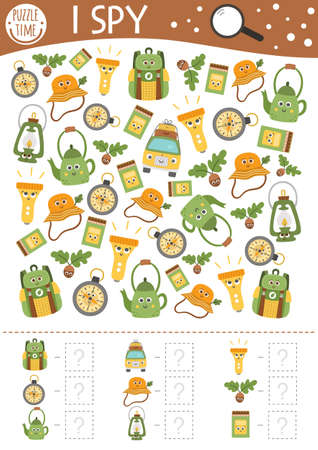 Camping I spy game for kids. Searching and counting activity for preschool children with summer camp equipment. Funny printable worksheet for kids with smiling . Simple spotting puzzle. Illustration