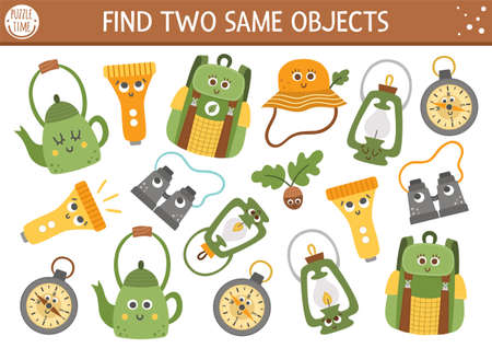 Find two same objects. Camping matching activity for children. Funny worksheet for kids with smiling backpack, compass, lantern. Simple printable game with cute summer camp equipment. Illustration